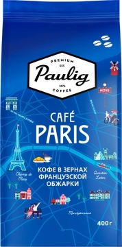 Кофе Paulig Cafe Paris 8x400г зерно Паулиг