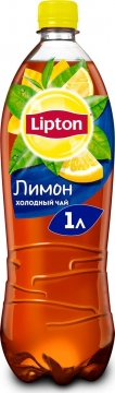 Липтон лимон 1л./12шт.  Lipton Ice Tea