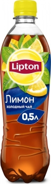 Липтон лимон 0,5л./12шт.  Lipton Ice Tea
